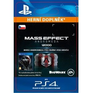 Mass Effect Andromeda 12000 Points