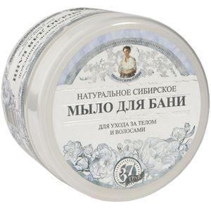 Babushka Agafia Přírodní bílé mýdlo 500 ml